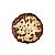 ギレ ダブルチョコレートクリスプ 125g