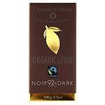 ステラ 有機ダークチョコレート92%チョコレート 100g