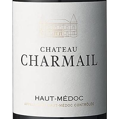 フランス ボルドー オー・メドック 2020 CH シャルマイユ 750ml | 2020年プリムールワイン
