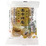 幸祥庵 黒蜜きなこ餅 6個×3袋