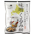 天狗堂宝船 北海道の恵み味噌くるみ餅 110g×3袋