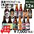 【送料込み】 国産クラフトビール【瓶】 飲み比べ 12本セット 【V】 | 着日指定不可