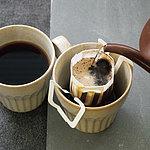 【お取り寄せ】【E】 成城石井 ドリップコーヒーギフトセット 2種×20個(1個12g) [4953762450131]