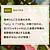 【送料込み】【産地直送!】【W】 長野県産 ナカムラフルーツ農園 りんご (品種:シナノスイート) 約3.0kg (8~10玉入り)   着日指定不可 / 沖縄・離島配送不可 / 今月のおすすめ