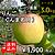 【送料込み】【産地直送!生産者限定!】【W】 長野県産 ナカムラフルーツ農園 りんご (品種:ぐんま名月) 約3.0kg (8~10玉入り)   着日指定不可 / 沖縄・離島配送不可/今月のおすすめ