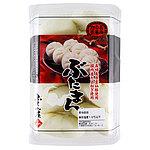 ふくみ屋 長崎雲仙産豚肉使用 長崎ぶたまん 10個(10×28g)
