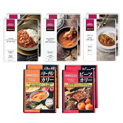 【送料込み】 成城石井おすすめ!人気のレトルトカレー5種食べ比べセット 1セット