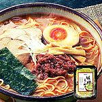 成城石井 味噌らーめん 2食入 | D+2
