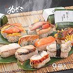 【お取り寄せ】【WR】 中谷本舗 蒸し寿司笹の薫り(小) 9種9個入