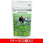 【セット販売】 ソーキ 有機JAS認定 ニュージーランドの大麦若葉 90g 5袋セット