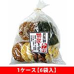 【セット販売】 成城石井 7種の特選ミックス 14枚 6袋セット