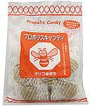 【ケース販売】 ソーキ プロポリスキャンディー 100g × 10袋