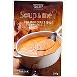 成城石井 スープ&ミー 紅ずわい蟹のビスク 200g