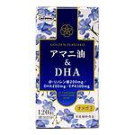 日本製粉 アマニ油&DHA 120粒