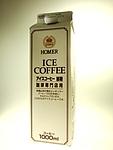 【6本セット】 ホーマー アイスコーヒー 加糖 1000ml パック