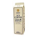 【12本セット】 ホーマー アイスコーヒー 無糖 1000ml×12