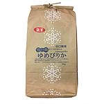 谷口農場 特別栽培米ゆめぴりか 5kg 【北海道産】