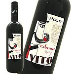 イタリア VITO カベルネ・ソーヴィニヨン 750ml