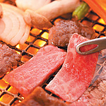 【お取り寄せ】 米沢牛黄木 米沢牛焼肉用 300g 【W】