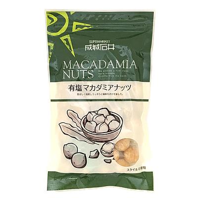 成城石井 有塩マカダミアナッツ 180g