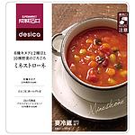 成城石井desica 有機キヌアと2種豆と10種野菜のごろごろミネストローネ 【冷蔵】 250g