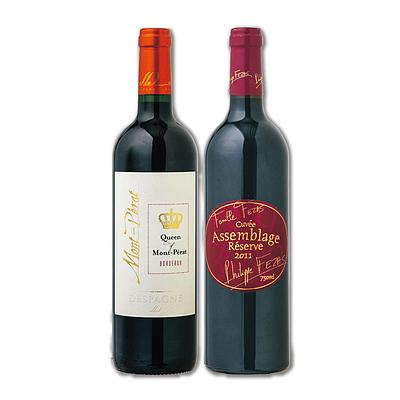 【お取り寄せ】 飲み比べ!違いを感じるワインセットD ~赤ワインのテロワールの違いを感じる~ 750ml×2本 【E】