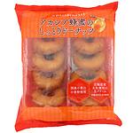 成城石井 アカシア蜂蜜のしっとりドーナッツ 8個