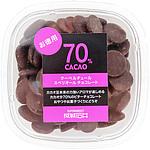 成城石井 クーベルチュールカカオ70% 【徳用】 450g