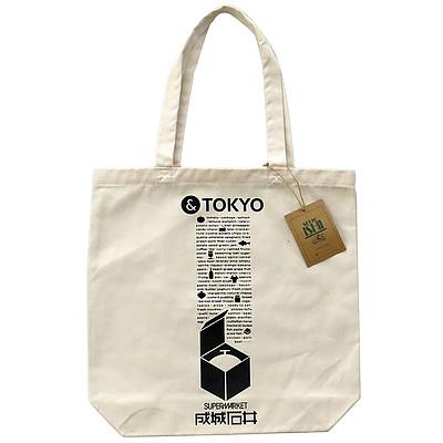 成城石井 &TOKYOショッピングバッグ 1枚