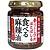中村屋 香りとしびれほとばしる 食べる麻辣油 110g