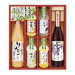 【2019年お中元】 自然の恵み100%ジュース・果汁入りスカッシュ NJS-40 【W】   沖縄離島不可