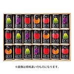 【2019年お中元】 山形食品 フルーツジュースセット 15缶 【E】