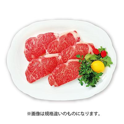 【2019年お中元】 国産黒毛和牛サーロインステーキ 180g×4枚 【G】 | 着日指定必須