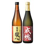 【2019年お中元】 成城石井限定のこだわりいも焼酎セット SS-01 【E】 | 着日指定不可