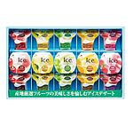 【2019年お中元】 Hitotoe 凍らせて食べるアイスデザート 15号 【E】