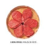 【2019年お中元】 国産黒毛和牛もも西京味噌漬 120g×5枚 【G】 | 着日指定必須