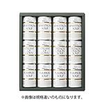 【2019年お中元】 帝国ホテル スープ缶詰合せ IHM-30A 【E】