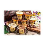 【お取り寄せ】 ハワイアンホースト マカデミアナッツチョコアイス 7個 A-HH 【W】 | 沖縄・離島不可
