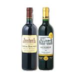 【2019年お中元】 飲み比べ!違いを感じるワインセットB~熟成による味の変化を感じる~ WS-B 【E】