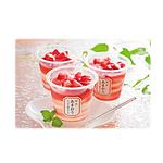 【2019年お中元】 博多あまおう たっぷり苺のアイス A-AR 【W】 | 着日指定必須/沖縄離島不可