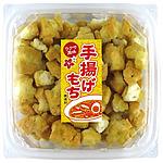 七越製菓 シンガポール風ラクサ味揚げもち 200g