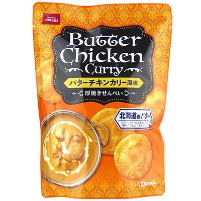 成城石井 厚焼きせんべい バターチキンカリー風味 100g