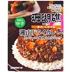 エスビー食品 噂の名店 湘南ドライカレー お店の中辛 150g×5個 | 珊瑚礁