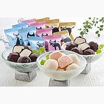 【お取り寄せ】 ヤバケイ イーペルの猫祭りプチチョコアイス 1セット | 離島不可