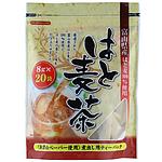 富山県産 はと麦茶 8g×20p