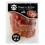 スペイン トーレ・デ・ヌニエズ ハモンセラーノ14ヶ月熟成 【10%増量】 220g
