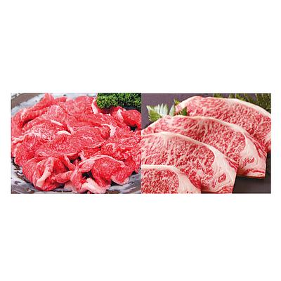 【お取り寄せ】 国産黒毛和牛切落し 250g + 国産黒毛和牛サーロインステーキ 150g×2枚 【G】 | 着日指定必須