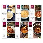 【お取り寄せ】 成城石井desica スープ&カレーギフト 6種6個セット 【E】