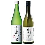 【お取り寄せ】 成城石井限定のこだわり清酒セット 720ml×2本 【E】