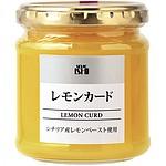 成城石井 シチリア産レモンペースト使用レモンカード 200g